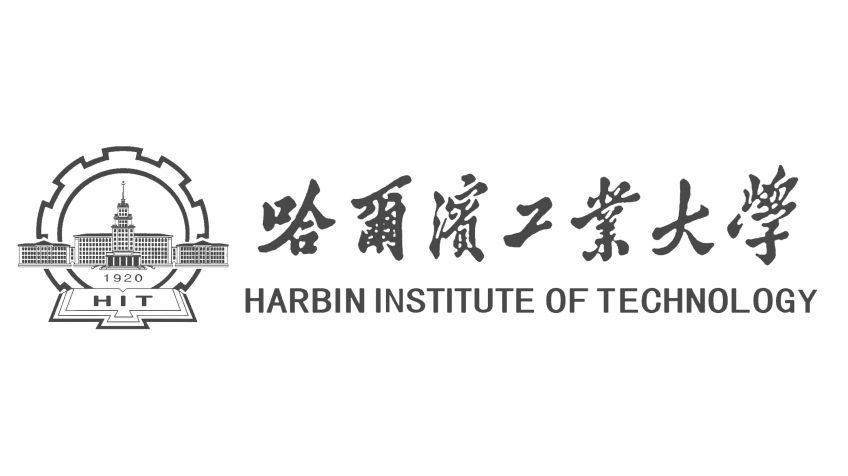 baum architecture+china+hit harbin